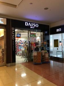 daiso_3040