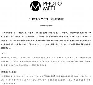 photo-meti_3