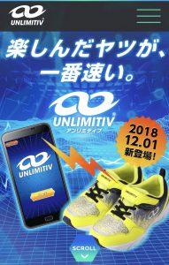 unlimitiv01